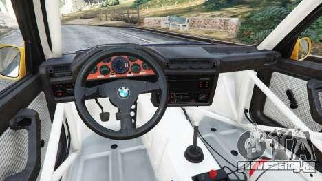 BMW M3 (E30) 1991 [Mingelo] v1.2 для GTA 5 вид справа