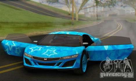 Dinka Jester (GTA V) Blue Star Edition для GTA San Andreas вид сзади