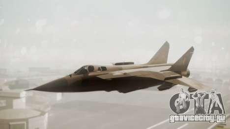 Mikoyan MiG-31 Yuktobanian Air Force для GTA San Andreas