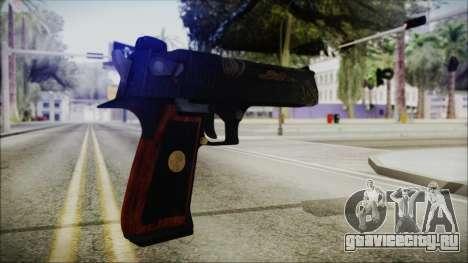 Helloween Hell для GTA San Andreas второй скриншот