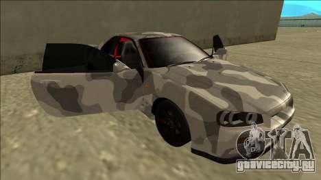 Nissan Skyline R34 Army Drift для GTA San Andreas вид снизу