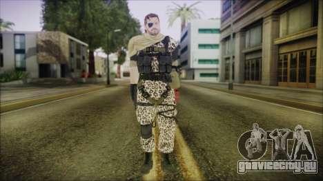 MGSV Phantom Pain Snake Scarf Animals для GTA San Andreas второй скриншот