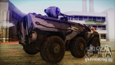 Norinco Type 92 from Mercenaries 2 для GTA San Andreas вид сзади слева