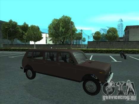 ВАЗ 2131 Семидверная для GTA San Andreas вид сбоку