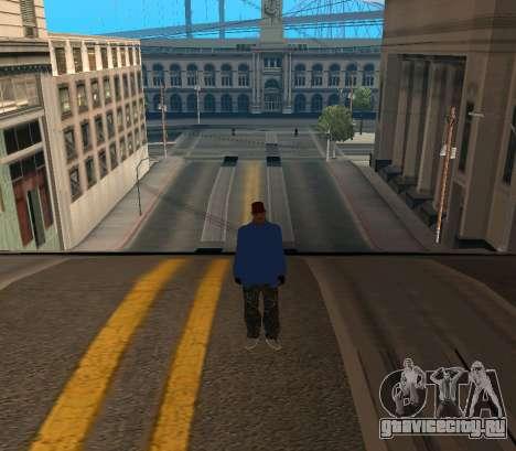 Super Emmet для GTA San Andreas