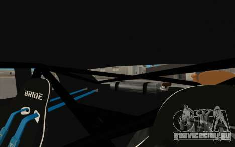 Elegy DRIFT KING GT-1 для GTA San Andreas вид изнутри
