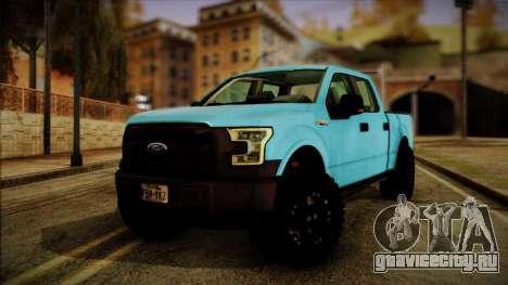 Ford F-150 4x4 2015 для GTA San Andreas