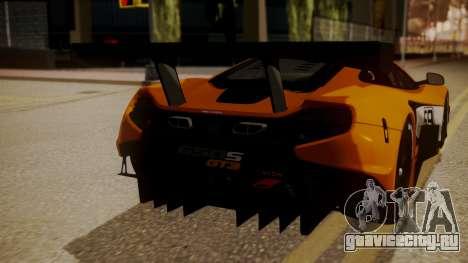 McLaren 650S GT3 2015 для GTA San Andreas вид сзади