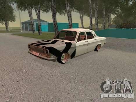 ГАЗ 24 БК для GTA San Andreas