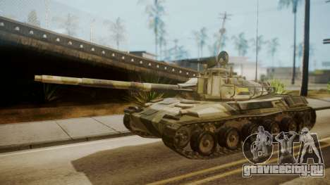 AMX 30 from Mercenaries 2 World in Flames для GTA San Andreas