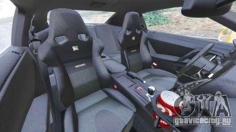 Nissan GT-R (R35) [LibertyWalk] для GTA 5 вид справа