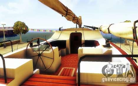 GTA V Big Boat Trailer для GTA San Andreas вид сзади