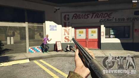Remington 870e для GTA 5 четвертый скриншот