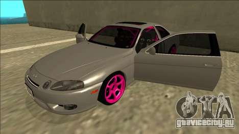 Lexus SC 300 Drift для GTA San Andreas вид сбоку
