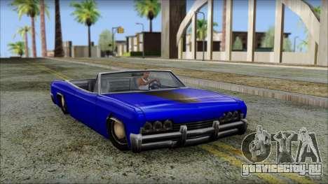 Blade Kounts Costume для GTA San Andreas