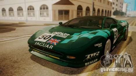 Jaguar XJ220 1992 IVF АПП для GTA San Andreas колёса