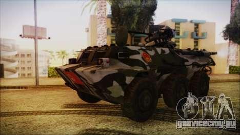 Norinco Type 92 from Mercenaries 2 для GTA San Andreas