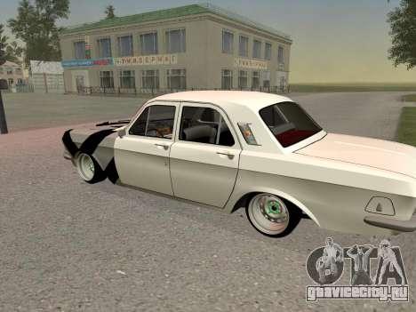 ГАЗ 24 БК для GTA San Andreas вид сзади