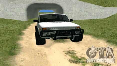 Lada Urban OFF ROAD для GTA San Andreas вид сзади
