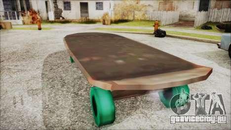 Giant Skateboard для GTA San Andreas вид слева