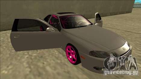 Lexus SC 300 Drift для GTA San Andreas вид снизу
