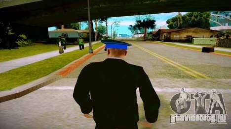 Сотрудник Юстиции МВД v1 для GTA San Andreas четвёртый скриншот