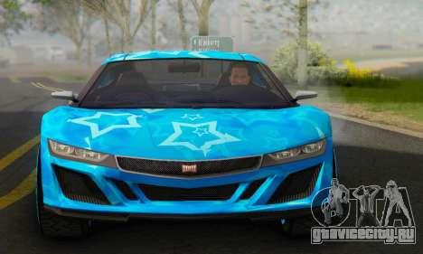 Dinka Jester (GTA V) Blue Star Edition для GTA San Andreas