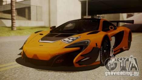 McLaren 650S GT3 2015 для GTA San Andreas