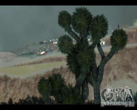 Queenshit Graphic 2015 для GTA San Andreas