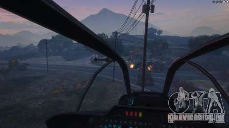 AH-1Z Viper для GTA 5 десятый скриншот