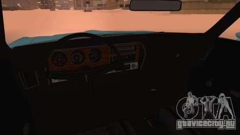 Pontiac Lemans Hardtop Coupe 1971 для GTA San Andreas вид справа