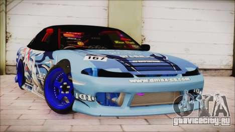 Nissan Silvia S15 DMAX для GTA San Andreas