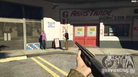 Remington 870e для GTA 5 третий скриншот