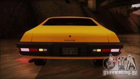 Pontiac Lemans Hardtop Coupe 1971 IVF АПП для GTA San Andreas вид сверху