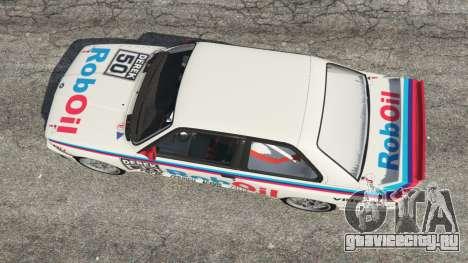 BMW M3 (E30) 1991 v1.2 для GTA 5 вид сзади