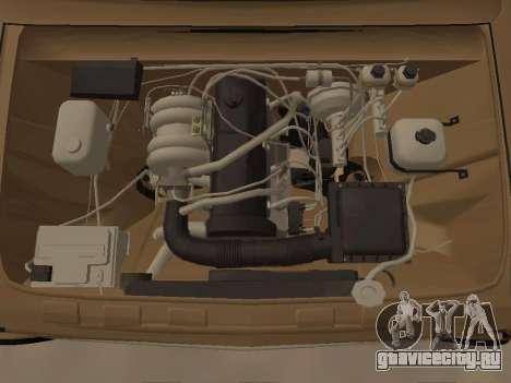 Vaz 2101 V1 для GTA San Andreas вид сзади