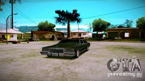 Cadillac Fleetwood Brouhman 1985 для GTA San Andreas