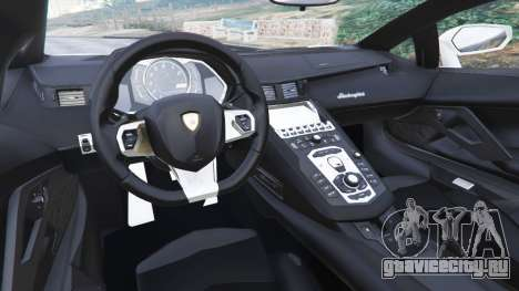 Lamborghini Aventador LP700-4 Dutch Police v5.5 для GTA 5 вид сзади справа