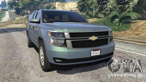 Chevrolet Suburban 2015 [unlocked] для GTA 5