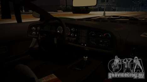 Jaguar XJ220 1992 IVF АПП для GTA San Andreas вид сзади слева