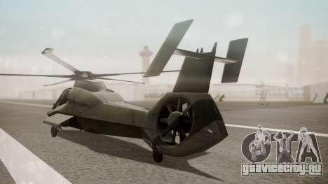 AH-99 Blackfoot для GTA San Andreas вид слева