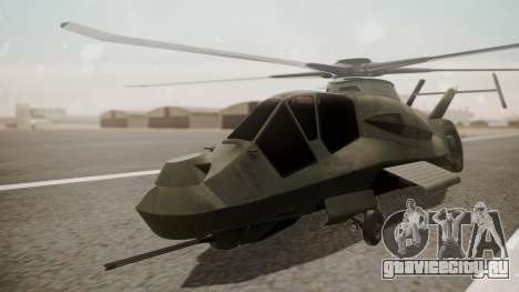 AH-99 Blackfoot для GTA San Andreas