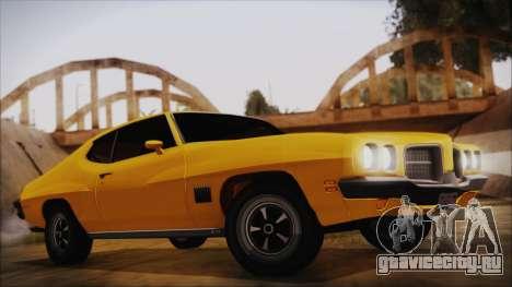 Pontiac Lemans Hardtop Coupe 1971 IVF АПП для GTA San Andreas