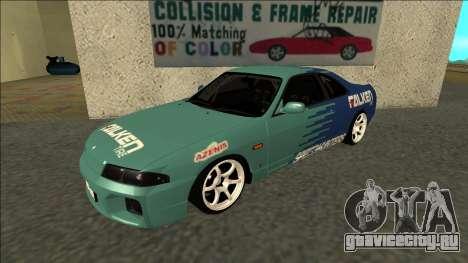 Nissan Skyline R33 Drift Falken для GTA San Andreas