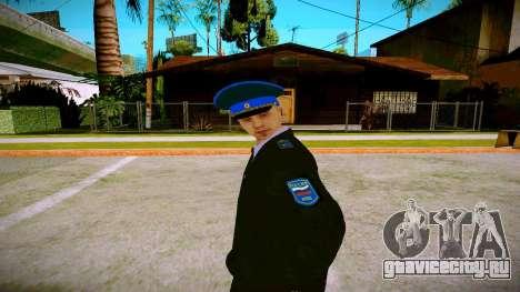 Сотрудник Юстиции МВД v1 для GTA San Andreas второй скриншот