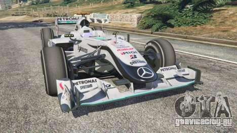 Mercedes-Benz MGP W01 [Михаэль Шумахер] v1.1 для GTA 5
