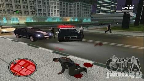 Реалистичная Смерть для GTA San Andreas второй скриншот
