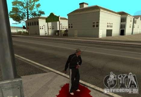 Реалистичная Смерть для GTA San Andreas