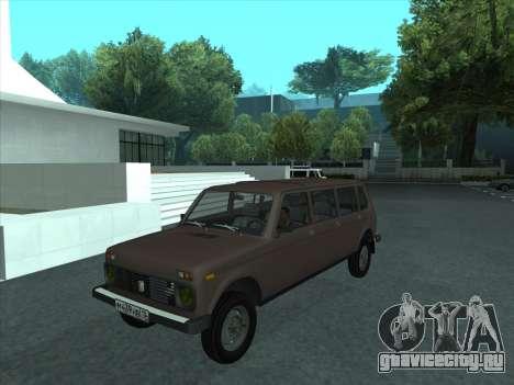 ВАЗ 2131 Семидверная для GTA San Andreas