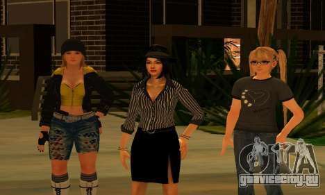 Womens Mega Pack by 7 Pack для GTA San Andreas второй скриншот